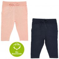 FUB SS19 Baby Pants (Bio-Baumwolle)